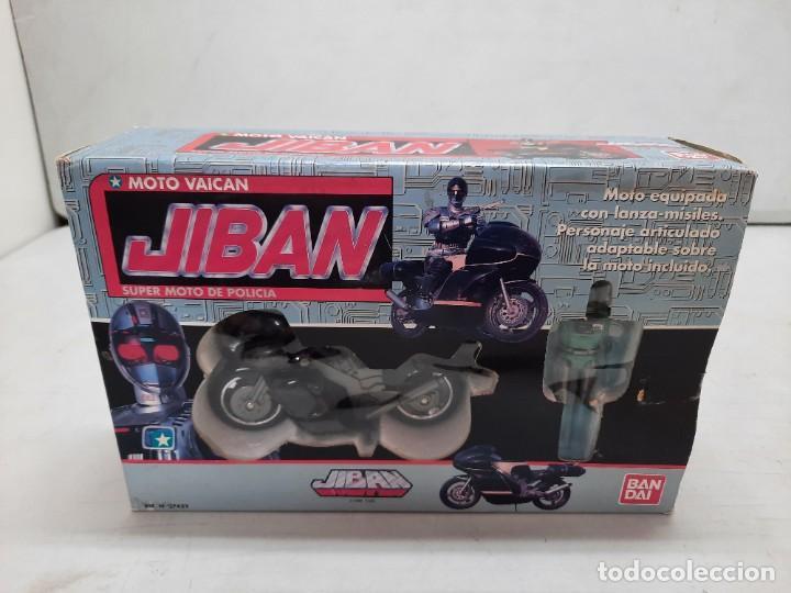 Figuras de acción: JIBAN MOTO VAICAN SUPER MOTO DE POLICIA de BANDAI PRECINTADO A ESTRENAR!! - Foto 6 - 254521350
