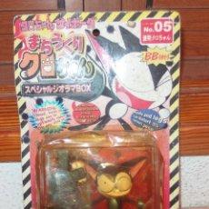 Figuras de acción: GATO MANGA,JAPAN,FLEXI,BLISTER,A ESTRENAR,AÑOS 90. Lote 278586098