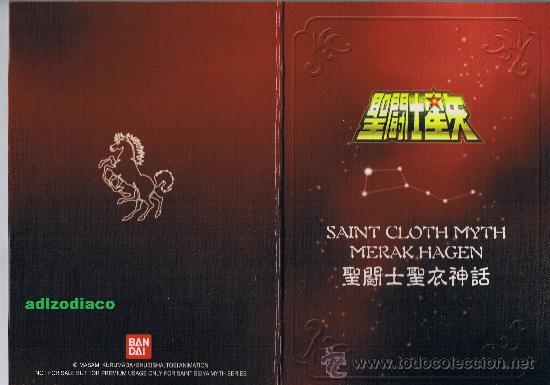 Saint Seiya Cloth Myth Merak Hagen Beta Metal Plate