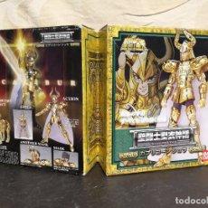Figuas y Muñecos Caballeros del Zodiaco: CAJA CABALLERO CAPRICORNIO SHURA SAINT CLOTH MYTH . Lote 75257043