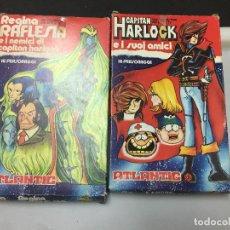 Figuas y Muñecos Caballeros del Zodiaco: CAPITAN HARLOCK ATLANTIC 2 CAJAS DE 1978. Lote 84249420