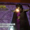 Figuas y Muñecos Caballeros del Zodiaco: FIGURA SHUN HADES CAPITULO HADES MYTH CLOTH CABALLEROS DEL ZODIACO SAINT SEIYA JAPON. Lote 86070816