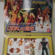 Figuas y Muñecos Caballeros del Zodiaco: LOS CABALLEROS DEL ZODÍACO - BANDAI - 1987 - CHEVAL DES MERS. Lote 100626243
