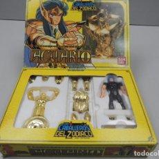 Figuas y Muñecos Caballeros del Zodiaco: LOS CABALLEROS DEL ZODIACO, ACUARIO, BANDAI 1987. Lote 111927399