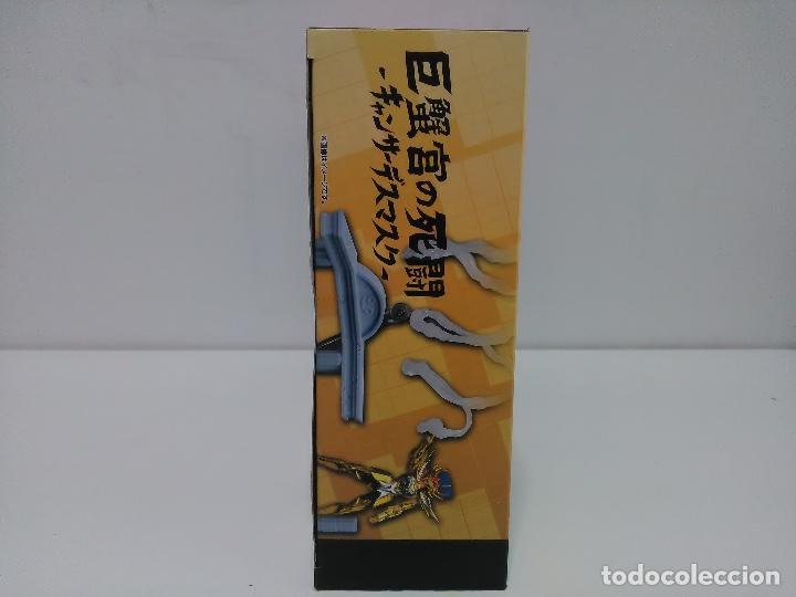 Figuas y Muñecos Caballeros del Zodiaco: Diorama de Caballeros del Zodiaco - Saint Seiya - Cáncer -D.D. Panoramation - Bandai - NUEVO. - Foto 6 - 122969455