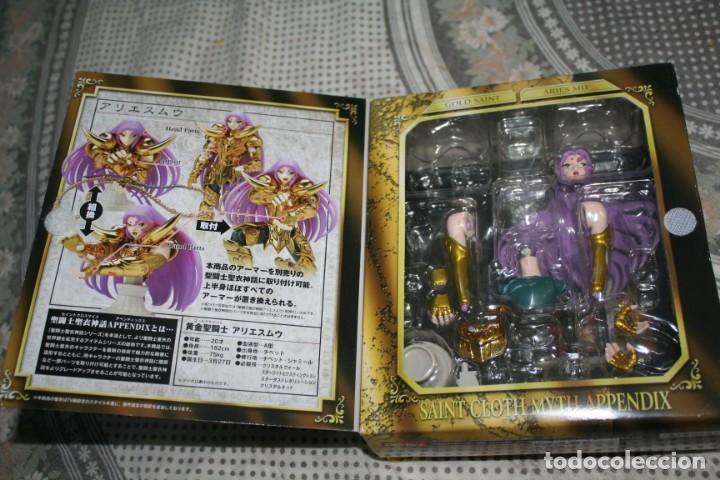 Figuas y Muñecos Caballeros del Zodiaco: caja caballeros del zodiaco muñeco bandai aries - Foto 3 - 236144265