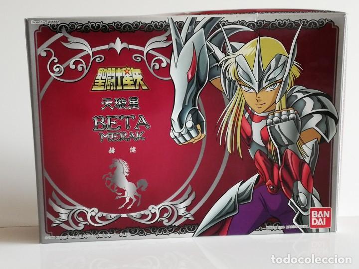 Figuas y Muñecos Caballeros del Zodiaco: Figura Caballero del Zodiaco Saint Seiya Beta Merak Bandai 2004 - Nueva en caja original - Foto 3 - 187306201