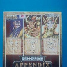 Figuas y Muñecos Caballeros del Zodiaco: MYTH CLOTH PANDORA BOX LOS 4 VOL.. Lote 191082915