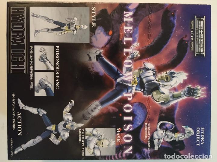 Figuas y Muñecos Caballeros del Zodiaco: Lote caballeros zodiaco saint seiya bandai nuevos en caja pvc y metálicos no famosa no pop funko de - Foto 7 - 191772077