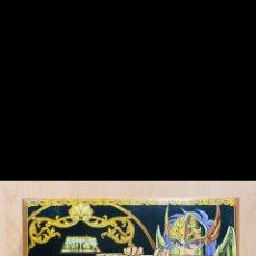 Figuas y Muñecos Caballeros del Zodiaco: CABALLERO DEL ZODIACO SIRENS (SIRENA). Lote 218835185