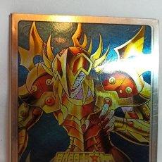 Figuas y Muñecos Caballeros del Zodiaco: PLACA RYUMUNADETH DE LOS CABALLEROS DEL ZODIACO.. Lote 229604670