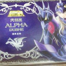 Figuas y Muñecos Caballeros del Zodiaco: CABALLERO DEL ZODIACO ALPHA DUBHE. Lote 240246370