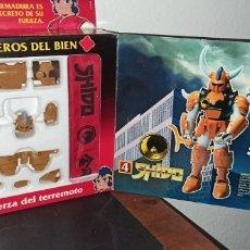 Figuas y Muñecos Caballeros del Zodiaco: SAMURAY TRISTAN GIOCHI PREZIOSI 1985 NUEVO.. Lote 254635195