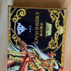 Figuas y Muñecos Caballeros del Zodiaco: CRISHUSAOL GENERAL MARINO SAINT SEIYA. Lote 256087485