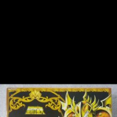 Figuas y Muñecos Caballeros del Zodiaco: RYUMUNADETH SAINT SEIYA GENERAL MARINO. Lote 256087560