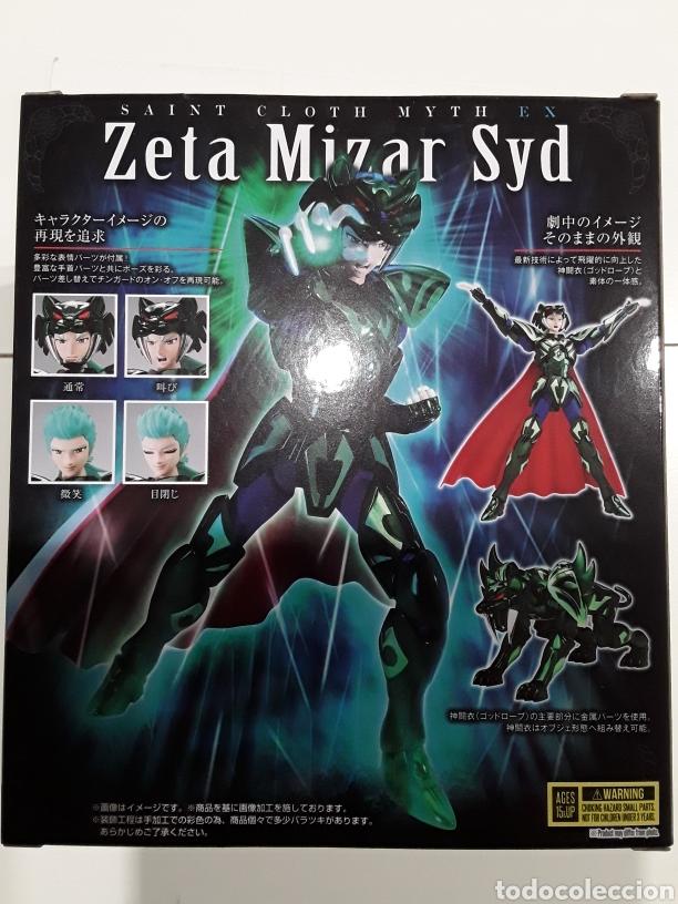 FIGURA SYD MIZAR ZETA SAINT SEIYA MYTH CLOTH EX BANDAI CABALLEROS DEL ZODÍACO (Juguetes - Figuras de Acción - Caballeros del Zodiaco)