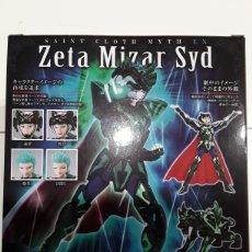 Figuas y Muñecos Caballeros del Zodiaco: FIGURA SYD MIZAR ZETA SAINT SEIYA MYTH CLOTH EX BANDAI CABALLEROS DEL ZODÍACO. Lote 262520855