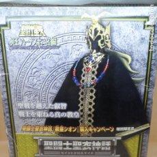 Figuas y Muñecos Caballeros del Zodiaco: FIGURA SAINT SEIYA (MYTH CLOTH) EL GRAN PATRIARCA 2008 BANDAI. Lote 267774494