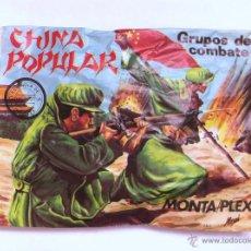 Figuras de Goma y PVC: SOBRE MONTAPLEX Nº 161 CHINA POPULAR - SOBRE CERRADO. Lote 64900587
