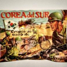 Figuras de Goma y PVC: SOBRE MONTAPLEX Nº 162 COREA DEL SUR - SOBRE CERRADO. Lote 60794703