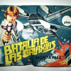 Figuras de Goma y PVC: SOBRE MONTAPLEX - HOBBY PLAST Nº 151 - BATALLA DE LAS GALAXIAS - CERRADO - STAR WARS. Lote 74844563