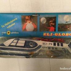 Figuras de Goma y PVC: HELICOPTERO VOLADOR AÑOS 70 - SIN USO ALGUNO. Lote 103352975