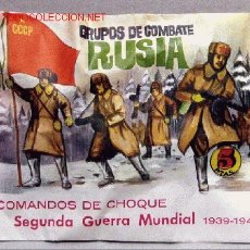 Figuras de Goma y PVC: MONTAPLEX SOBRE GRUPO COMBATE RUSIA URSS CCCP. Lote 228449300