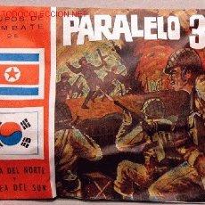 Figuras de Goma y PVC: MONTAPLEX SOBRE GRUPOS DE COMBATE PARALELO 38 COREA DEL NORTE VS COREA DEL SUR JAPON USA. Lote 293686888
