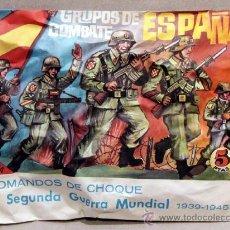 Figuras de Goma y PVC: MONTAPLEX SOBRE GRUPOS DE COMBATE DIVISION AZUL ESPAÑA RUSIA MONTAPLES EJERCITO ESPAÑOL. Lote 286189243