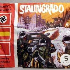 Figuras de Goma y PVC: SOBRE MONTAPLEX GRANDES BATALLAS STALINGRADO DIVISION AZUL ESPAÑOLA SOLDADITOS MONTAPLES. Lote 195150076