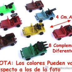 Figuras de Goma y PVC: MONTAPLEX - 8 JEEP AMERICANOS - COLECCION COMPLETA CON SUS DIFERENTES COMPLEMENTOS - AÑOS 70. Lote 243957795