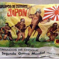 Figuras de Goma y PVC: MONTAPLEX MONTA PLEX SOBRE GRUPOS DE COMBATE JAPON JAPAN ARMY 2WW SEGUNDA GUERRA MUNDIAL. Lote 145162558