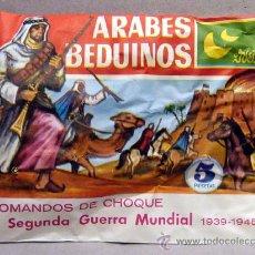Figuras de Borracha e PVC: SOBRE MONTAPLEX GRUPOS DE COMBATE ARABES BEDUINOS MONTAPLES SOLDADITOS. Lote 204814901