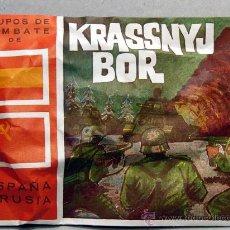 Figuras de Goma y PVC: SOBRE MONTAPLEX GRUPOS DE COMBATE KRASSNYJ BOR ESPAÑA VS RUSIA DIVISION AZUL ESPAÑOLA MONTAPLES. Lote 296888173