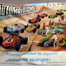 Figuras de Goma y PVC: SOBRE MONTAPLEX AUTOMOVILISMO AUTO CAR PLASTIC MODEL GASOLINERA CAMPSA MONTAPLE. Lote 269148198