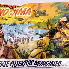 Figuras de Goma y PVC: SOBRE MONTAPLEX GUERRAS MUNDIALES IWO JIMA JAPON VS USA SEGUNDA GUERRA MUNDIAL MONTAPLES. Lote 235608835