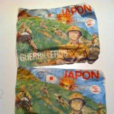 Figuras de Goma y PVC: SOBRES COMPLETOS SIN ABRIR JAPONESES MONTAPLEX CON SOBRES ALGO ROTOS Y VIEJOS. Lote 62150919