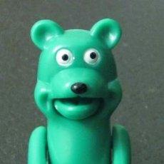 Figuras de Goma y PVC: FIGURA OSO. Lote 37115166