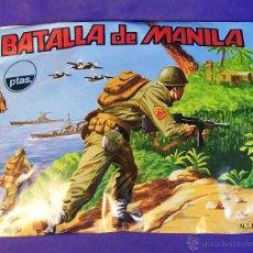 Figuras de Goma y PVC: SOBRE SORPRESA MONTAPLEX BATALLA DE MANILA HOBBY PLAST. Lote 43935504