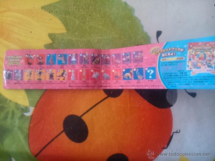 Figuras Kinder: DISNEY CHOCO PARTY JAPAN TOMY CATALOGO QUE ACOMPAÑABA A LA FIGURA KINDER SORPRESA LOS ARISTOGATOS - Foto 2 - 45532064
