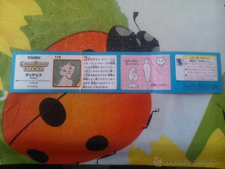 DISNEY CHOCO PARTY JAPAN TOMY CATALOGO QUE ACOMPAÑABA A LA FIGURA KINDER SORPRESA LOS ARISTOGATOS (Juguetes - Figuras de Gomas y Pvc - Kinder)
