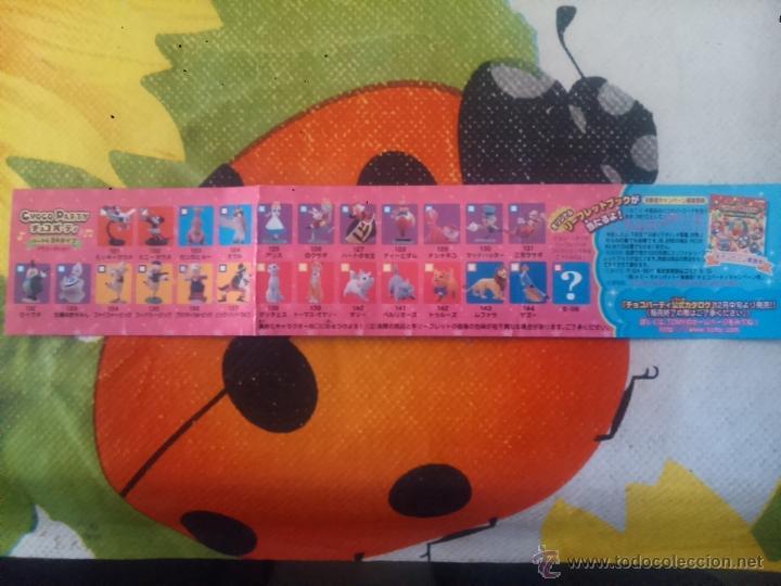 Figuras Kinder: DISNEY CHOCO PARTY JAPAN TOMY CATALOGO QUE ACOMPAÑABA A LA FIGURA KINDER SORPRESA LOS ARISTOGATOS - Foto 2 - 45532079