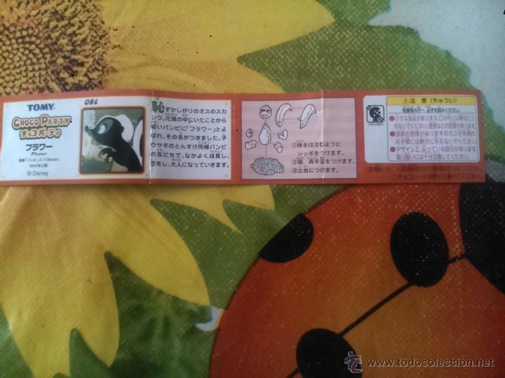 DISNEY CHOCO PARTY JAPAN TOMY CATALOGO QUE ACOMPAÑABA A LA FIGURA KINDER SORPRESA BAMBI FLOR (Juguetes - Figuras de Gomas y Pvc - Kinder)