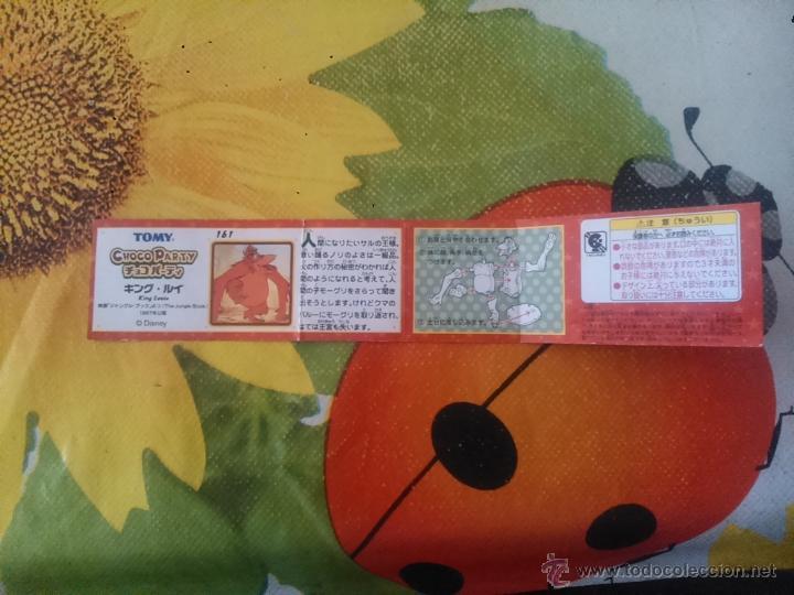 DISNEY CHOCO PARTY JAPAN TOMY CATALOGO QUE ACOMPAÑA A LA FIGURA KINDER SORPRESA EL LIBRO DE LA SELVA (Juguetes - Figuras de Gomas y Pvc - Kinder)