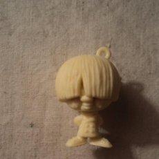 Figuras de Goma y PVC: FIGURA AÑOS 70/80 PLASTICO MONOCROMATICA?, PREMIUM, TITO, DUNKIN TIGRETON, BIMBO, ARIEL. R30.. Lote 52795576