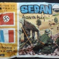 Figuras de Goma y PVC: MONTAPLEX 125 SEDAN GRUPOS DE COMBATE ALEMANIA/FRANCIA. Lote 263753780