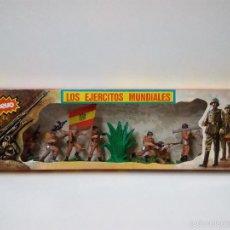 Figuras de Goma y PVC: LOS EJERCITOS MUNDIALES . ESPAÑOLES COMBATE . PECH . CAJA ORIGINAL. Lote 57091700
