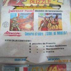 Figuras de Goma y PVC: MONTAPLEX-CAJA DE PUZZLE-INCLUYE 8 SOBRES PUZZLES- UNICA CAJA!!! AÑOS 70 Y 80. Lote 57645932