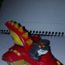 Figuras de Goma y PVC: FIGURA MC DONALDS. Lote 58516938