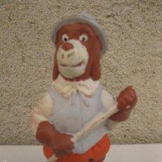 Figuras de Goma y PVC: SOLDADO GUARDIA REAL - D'ARTACAN Y LOS TRES MOSQUEPERROS - FIGURA DE PVC - BRB - STARTOYS - AÑO 1989. Lote 60445935